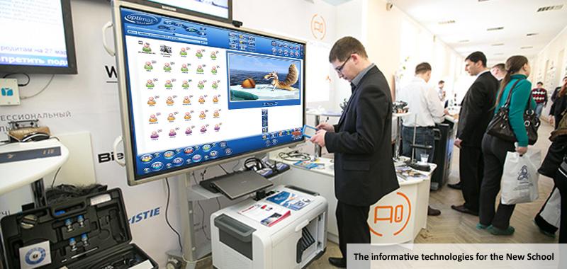 Presentación de la tecnología Optimas en Rusia